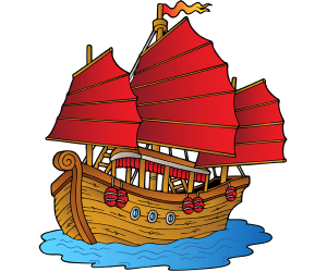 A junk, sailing ship from Southeast Asia Game