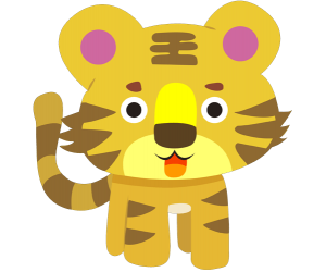 The tiger, third sign of Chinese Zodiac Game